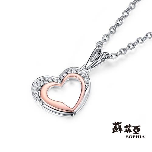 蘇菲亞SOPHIA - 擁抱真心鑽石項鍊