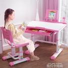 學習桌兒童書桌簡約家用課桌小學生寫字桌椅套裝書櫃組合女孩男孩QM 依凡卡時尚