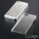 WuKon I PHONE 5 / i5S 手機殼。經典手機獨家殼。尊爵款果迷專用手機硬殼 0.85mm