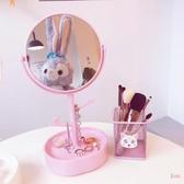 化妝鏡 少女心放映室梳妝台可愛化妝鏡帶收納 貓咪萌妹寢室桌面台式鏡子 2色