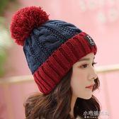 帽子女冬天潮加絨毛線針織帽青年百搭甜美可愛女士季保暖『小宅妮時尚』