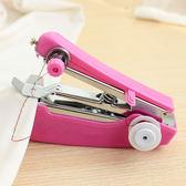 微型手動縫紉機迷你家用便攜袖珍小型手持簡易吃厚鎖邊縫紉機【一周年店慶限時85折】