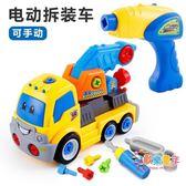 兒童益智拆裝工程車寶寶可拆卸組裝電動螺母工具玩具男孩生日禮物 XW