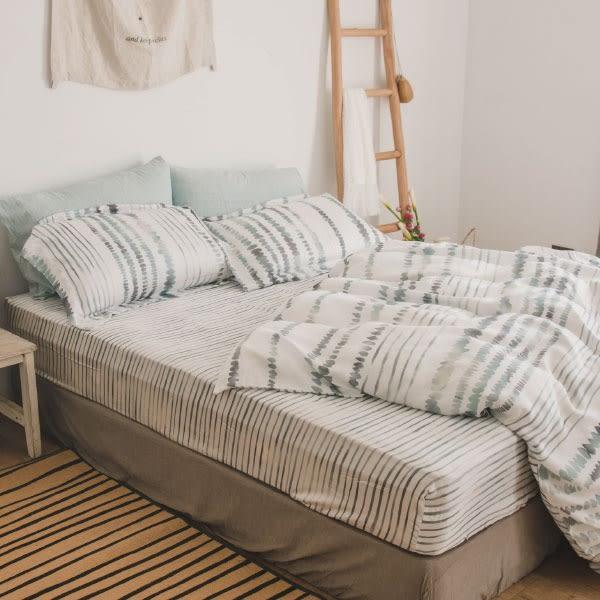天絲 床包被套組(薄) 加大【Rainy】涼感 親膚 100%tencel 萊賽爾纖維 翔仔居家