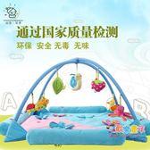 超大卡通寶寶游戲毯音樂游戲墊爬行健身架益智玩具0-2歲嬰兒用品 XW