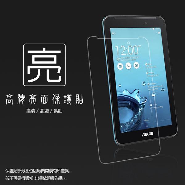 ◇亮面螢幕保護貼 ASUS FonePad 7 FE170CG K012 MeMO Pad ME170C/ME170CG K017/ME70/ME70CX 平板保護膜 軟性 亮貼