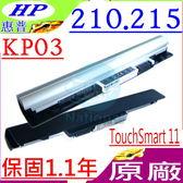 HP KP03 電池(原廠)-惠普  TouchSmart 11-E000, 11-E000SB,11-E001AU,11-E001LA,11-E001SA,KP06,TPN-C112,F3B95AA