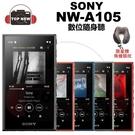 (贈飛機頸枕) SONY 索尼 NW-A105 數位播放器 Walkman MP3 MP4 mp3 mp4 a105 NW-A100 內建16G 續航力26H