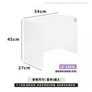 連勤 防疫隔板 攜帶式 用餐隔板 (加高款) 高45cm×寬108cm /個 LC-1903L