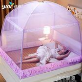 蒙古包蚊帳1.8M床1.5雙人家用加密加厚三開門1.2米床單人學生宿舍igo   莉卡嚴選