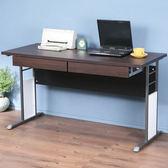 Homelike 巧思辦公桌-加厚桌面140cm(附抽屜)桌面:胡桃/桌腳:白/飾板