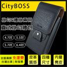 【B-L11腰掛皮套】直立式 腰包掛包手機套可繫皮帶 4.7吋- 6.9吋 均可適用 內層麂皮魔鬼氈超便利