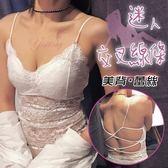 性感內衣 情趣用品 情趣睡衣 迷人交叉線條美背蕾絲小可愛內衣﹝白﹞