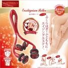 日本VESS EN-1500放鬆肌肉按摩器-單入[56332]身體紓壓