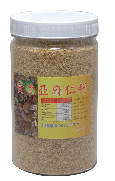 黃金亞麻仁籽粉 ( 6 0 0 g ) 【 珍穀王 】純天然營養珍穀