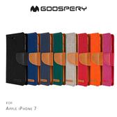 GOOSPERY Apple iPhone 7/8 4.7吋 CANVAS 網布皮套 磁扣插卡 側翻皮套 保護套 手機套 I8