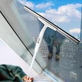 檫窗器 家用擦玻璃清潔神器搽洗雙層玻璃加長擦窗器長柄刮水器 快速出貨