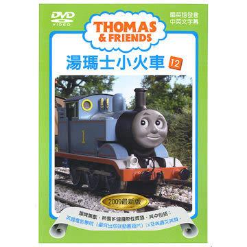 湯瑪士小火車 第12-16集 DVD (購潮8)