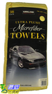 [COSCO代購] 無法超取 Kirkland Ultra microfibre towels 超細織維多功能擦拭布 40.6*40.6cm 36入裝 CA713160