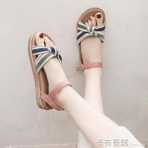 羅馬涼鞋女夏新款韓版學生百搭一字帶拼色平底仙女風沙灘女鞋 卡布奇諾