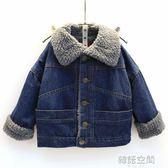 秋冬裝男童加厚牛仔棉襖外套羊羔絨領兒童保暖棉衣女童韓版夾克潮