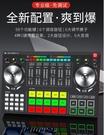 G5麥克風專業直播錄音設備全套聲卡唱歌手機專用電容話筒套裝 【快速出貨】YYJ