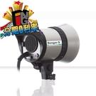 【24期0利率】elinchrom [EL20100] 外拍電筒燈頭 (S) 華曜公司貨