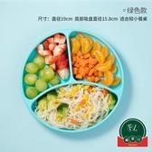 硅膠吸盤式訓練勺子輔食碗寶寶餐盤嬰兒童餐具【福喜行】