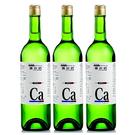 【買2送1】杏懋 AA Calcium 藤田鈣 液劑 750ml 【瑞昌藥局】007674 鈣