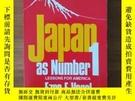 二手書博民逛書店Japan罕見as Number One Lessons for AmericaY198987 Ezra F.