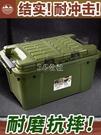 後備箱儲物箱汽車載收納箱車內置物整理收納盒車用裝飾品大全神器 快速出貨 YYP