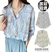 EASON SHOP(GQ0602)韓版復古撞色塗鴉畫畫落肩寬鬆V領排釦POLO翻領長袖花襯衫女上衣服寬版防曬空調