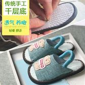 手工寶寶拖鞋夏男1-3歲防滑嬰幼兒室內防滑軟底兒童家居鞋 道禾生活館