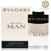 BVLGARI 寶格麗 MAN 當代男性淡香水 小香 5ml 76001《Belle倍莉小舖》