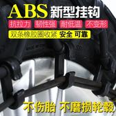 618大促汽車防滑鍊小轎車越野車SUV面包車貨車通用型輪胎雪地牛筋鍊冬季