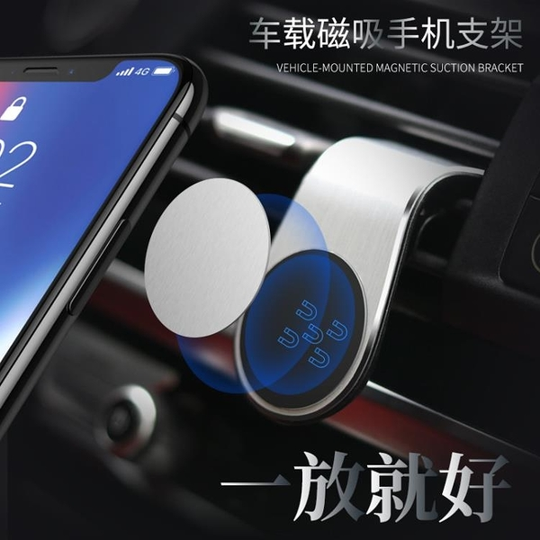 手機支架 車載磁吸特斯拉Model3 S X 蔚來EP9 ES8汽車導航支駕 【免運】