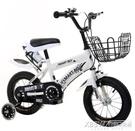 兒童自行車2-3-5-6-8歲男女小孩子童車12/14/16/18寸寶寶單車CY『新佰數位屋』