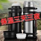 304不銹鋼保溫壺戶外大容量保溫杯男女便攜車載旅行水壺家用暖瓶