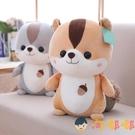 超軟可愛松鼠毛絨玩具抱枕公仔布娃娃玩偶兒童禮物【淘嘟嘟】