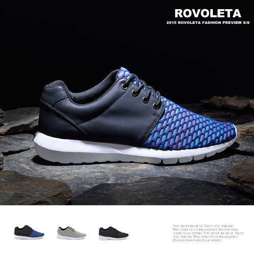 質感交織紋休閒鞋【LU-RS-937】(ROVOLETA)
