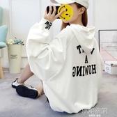 超火CEC連帽T恤女士春秋薄款2019新款韓版寬鬆學生長袖連帽外套INS潮 韓語空間