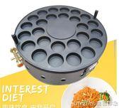旋轉18孔22孔26孔商用燃氣雞蛋漢堡爐漢堡機蛋堡機紅豆餅機蛋堡igo 美芭
