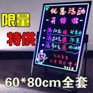 彩門LED手寫熒光板60 80 廣告板 ...
