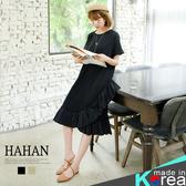 【HC5091】造型荷葉滾邊裙襬線圈棉洋裝