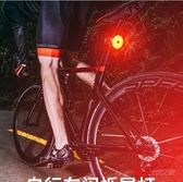 自行車後燈 山地自行車尾燈USB充電LED警示燈夜間爆閃高亮裝飾後燈騎行配件 5色