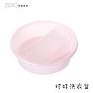 台灣製造 塑膠帶搓板洗衣盆 寶寶內衣褲洗盆圓形盆 珍好洗衣盆