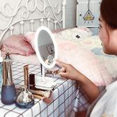化妝鏡 led化妝鏡帶燈臺式桌面公主梳妝鏡抖音折疊隨身補光鏡子宿舍充電