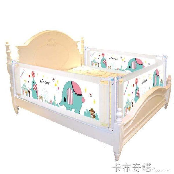 床圍欄防摔防護欄垂直升降童1.8米2米床邊通用幼兒大床擋 卡布奇諾HM