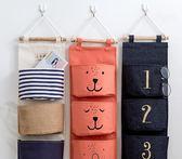 除舊佈新 布藝掛兜收納袋壁掛墻掛式整理袋墻上懸掛式儲物袋置物袋衣櫃掛袋