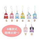【震撼精品百貨】Hello Kitty 凱蒂貓~Sanrio SANRIO明星和服造型祈願御守吊飾(8種款式,隨機出貨*1)#30695